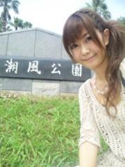 落合愛美 公式ブログ/ロケ日和 画像1