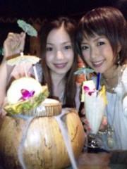 落合愛美 公式ブログ/東京でハワイ気分 画像1