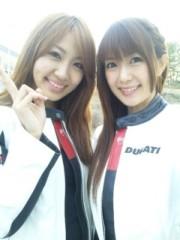 落合愛美 公式ブログ/DUCATI 画像1