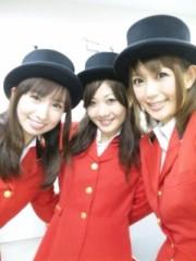 落合愛美 公式ブログ/競馬の祭典 画像2