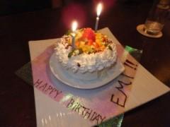 落合愛美 公式ブログ/お誕生日 画像1