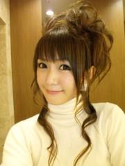 落合愛美 公式ブログ/初めまして!! 画像1