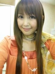 落合愛美 公式ブログ/に、にこん♪ 画像1