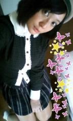 あまね飛鳥/わおん 公式ブログ/〜ありがとぅ〜(^-^) 画像1