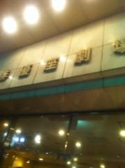 角田慎弥 公式ブログ/ちょっと前の話 画像1