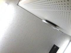 角田慎弥 公式ブログ/みてきた 画像1