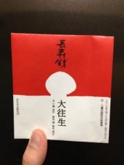 角田慎弥 公式ブログ/出会いの話。 画像1