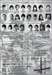 角田慎弥 公式ブログ/いよいよ明日です! 画像2