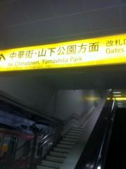 角田慎弥 公式ブログ/2011年最初の話 画像1