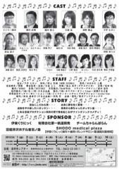 角田慎弥 公式ブログ/いよいよの話 画像2