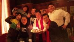 アントニオ小猪木 公式ブログ/酒場で店長誕生日会 画像1