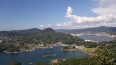 アントニオ小猪木 公式ブログ/九十九島展海峰 画像1