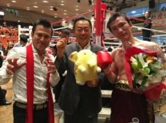 アントニオ小猪木 公式ブログ/新座宏選手を応援! 画像1