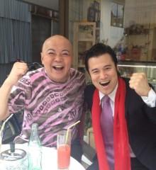 アントニオ小猪木 公式ブログ/二代目三波伸介さんと 画像1