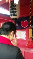 アントニオ小猪木 公式ブログ/恋木神社に小参り 画像1
