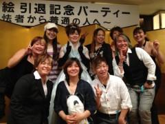 アントニオ小猪木 公式ブログ/ガイアジャパンOG集結! 画像1