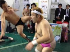 アントニオ小猪木 公式ブログ/東京ドームで延髄斬り! 画像1