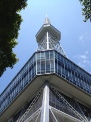 アントニオ小猪木 公式ブログ/名古屋テレビ塔到着! 画像1