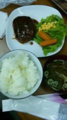 アントニオ小猪木 公式ブログ/ハンバーグ定食 画像1
