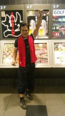 アントニオ小猪木 公式ブログ/恋愛ナビゲーター!? 画像1