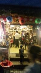 アントニオ小猪木 公式ブログ/菓子屋横丁の風景 画像1