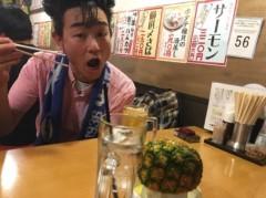 アントニオ小猪木 公式ブログ/まめと二人二次会! 画像1