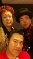 アントニオ小猪木 公式ブログ/横浜まで来たど! 画像1