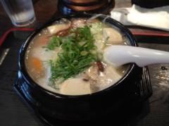 アントニオ小猪木 公式ブログ/神戸元町冷麺処伸の参鶏湯 画像1