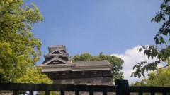 アントニオ小猪木 公式ブログ/諦めた熊本城 画像1