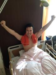 アントニオ小猪木 公式ブログ/入院三日目の朝 画像1