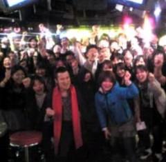 アントニオ小猪木 公式ブログ/東京でダァーッ! 画像1