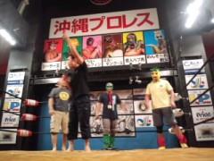 アントニオ小猪木 公式ブログ/沖縄プロレス登場! 画像1