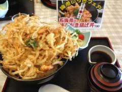 アントニオ小猪木 公式ブログ/熊本で特大かき揚げ丼 画像1