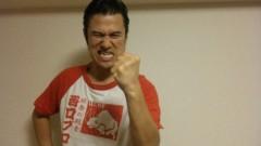 アントニオ小猪木 公式ブログ/今回の成績は…挽回か!? 画像1
