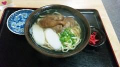 アントニオ小猪木 公式ブログ/沖縄来たどっ! 画像1