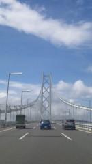 アントニオ小猪木 公式ブログ/明石海峡大橋を渡って 画像1
