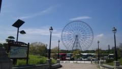 アントニオ小猪木 公式ブログ/葛西臨海公園へ 画像1