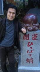 アントニオ小猪木 公式ブログ/ひっぱりだこ 画像1