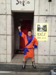 アントニオ小猪木 公式ブログ/飛騨高山街コン開始 画像1