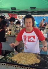 アントニオ小猪木 公式ブログ/さくら祭りでやきそば 画像1