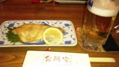 アントニオ小猪木 公式ブログ/クミおばさんの台所家 画像1