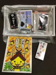 アントニオ小猪木 公式ブログ/島根のお土産! 画像1