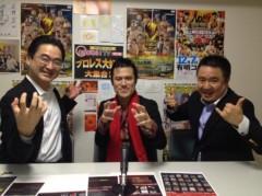 アントニオ小猪木 公式ブログ/ありがとうTV告知! 画像1