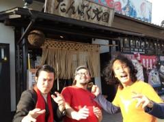 アントニオ小猪木 公式ブログ/沼津ぐるめ街道で食事 画像1