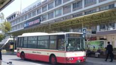 アントニオ小猪木 公式ブログ/鳥取県初上陸! 画像1