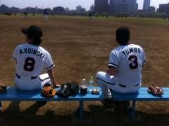 アントニオ小猪木 公式ブログ/野球の展開 画像1