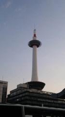 アントニオ小猪木 公式ブログ/京都タワー 画像1