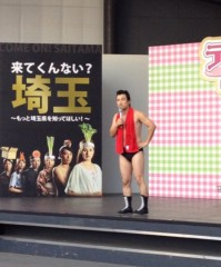 アントニオ小猪木 公式ブログ/埼玉イベント出演! 画像1