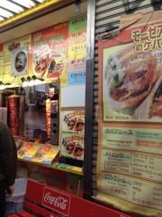 アントニオ小猪木 公式ブログ/上野のケバブを食べに! 画像1