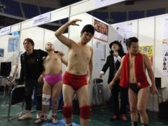 アントニオ小猪木 公式ブログ/東京ドームいよいよゴング 画像1